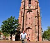 De Oldehove Leeuwarden ()
